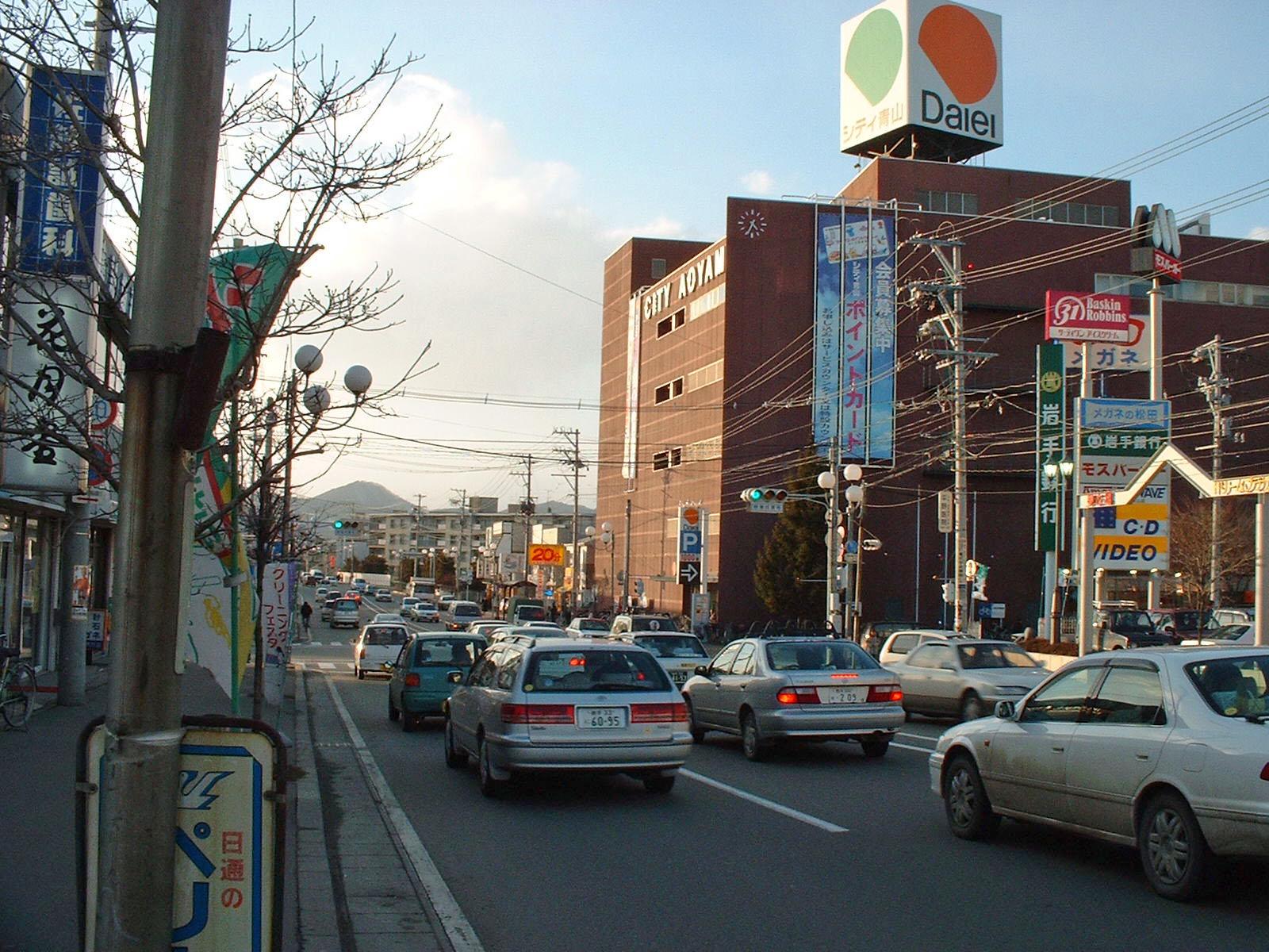 ダイエーシティ青山