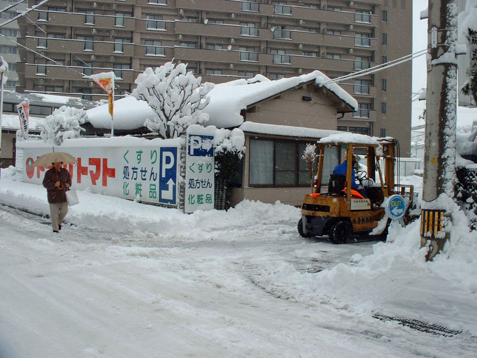 3月のドカ雪