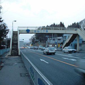 2002年03月トップ画像 05 国道4号線 北山二丁目歩道橋