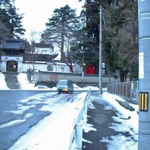 2003年01月トップ画像 05 原敬のお墓があります