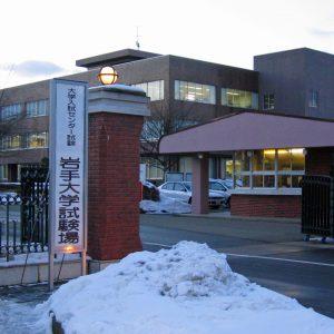 2004年01月トップ画像 01 センター試験会場入り口にて