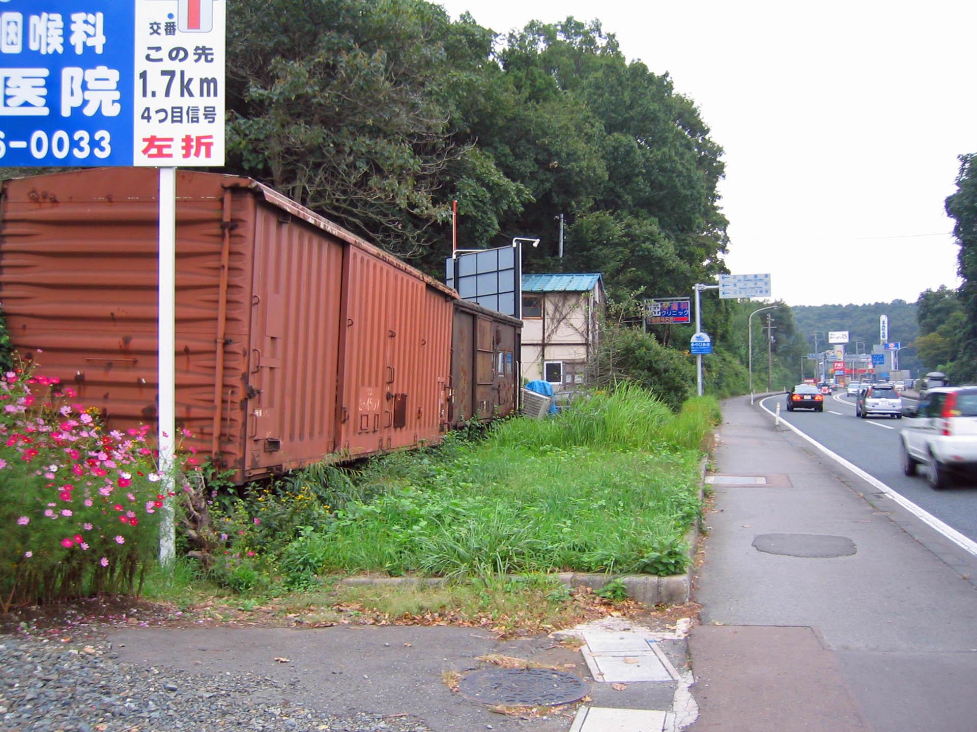 倉庫として使われる貨車