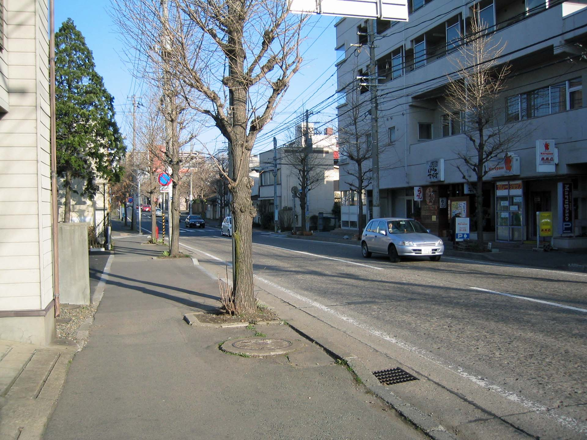 本町通の坂道、そしてカレー屋さん