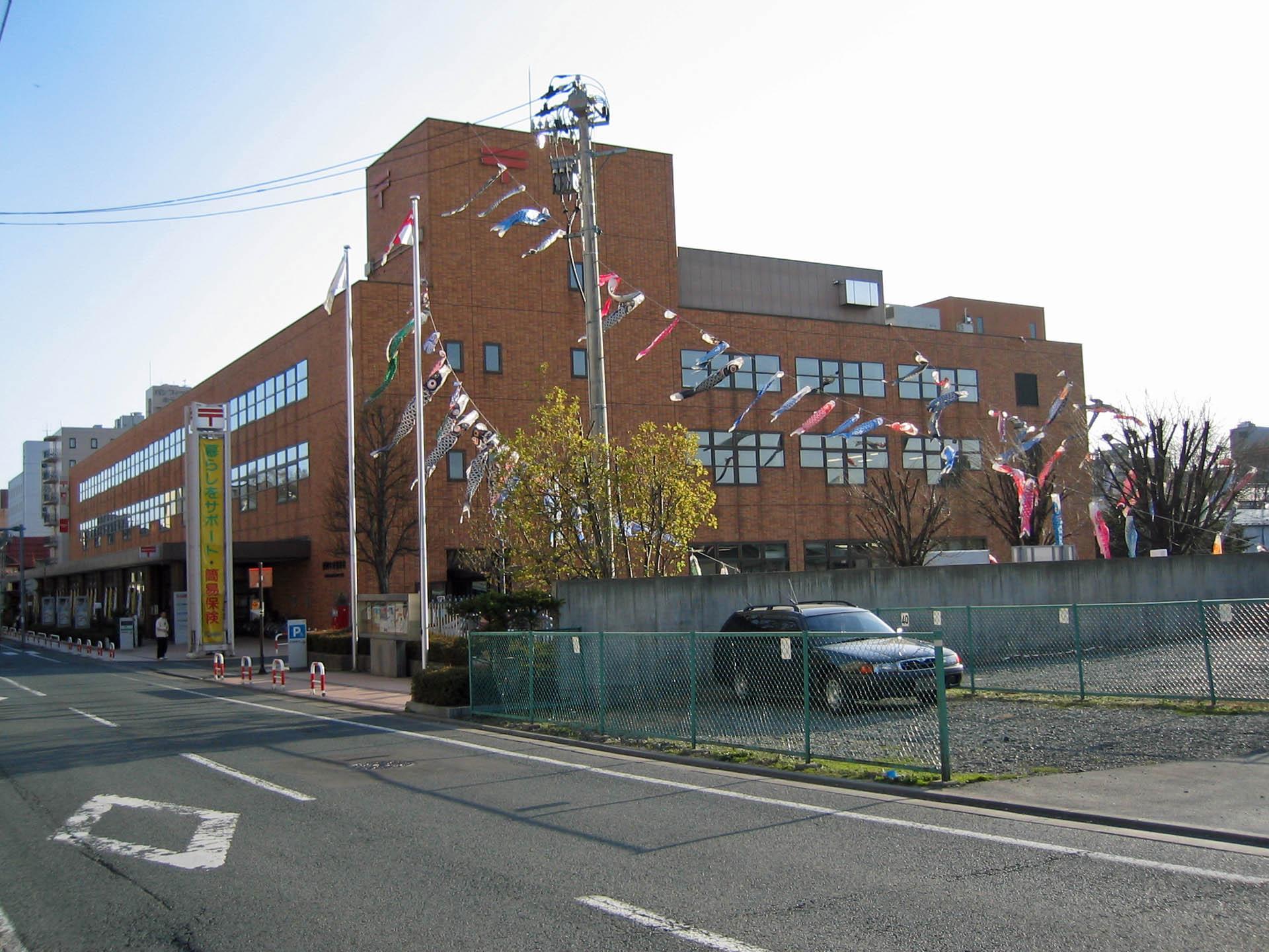 盛岡中央郵便局の鯉のぼり