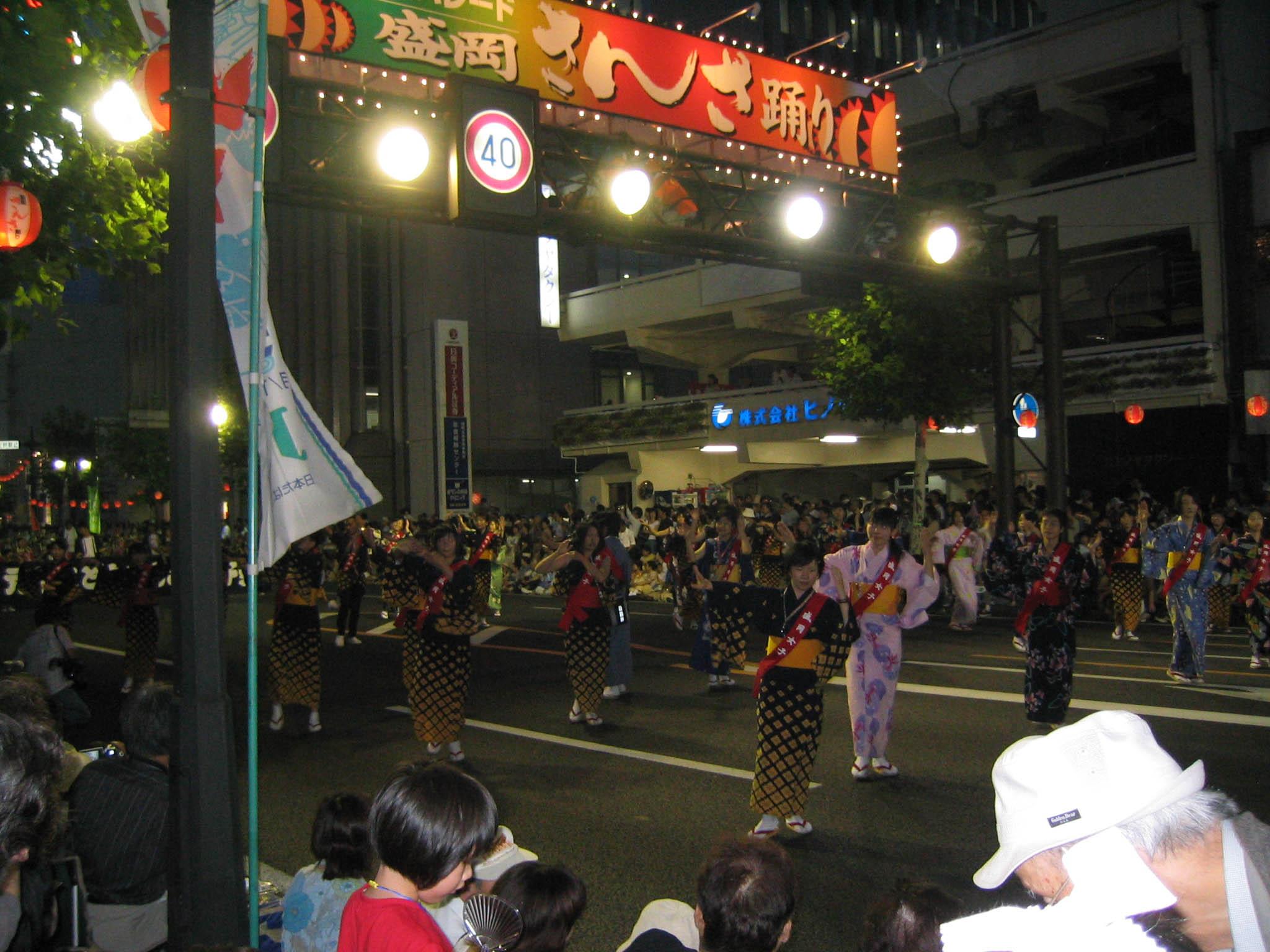 さんさ踊り2005 2日目 3