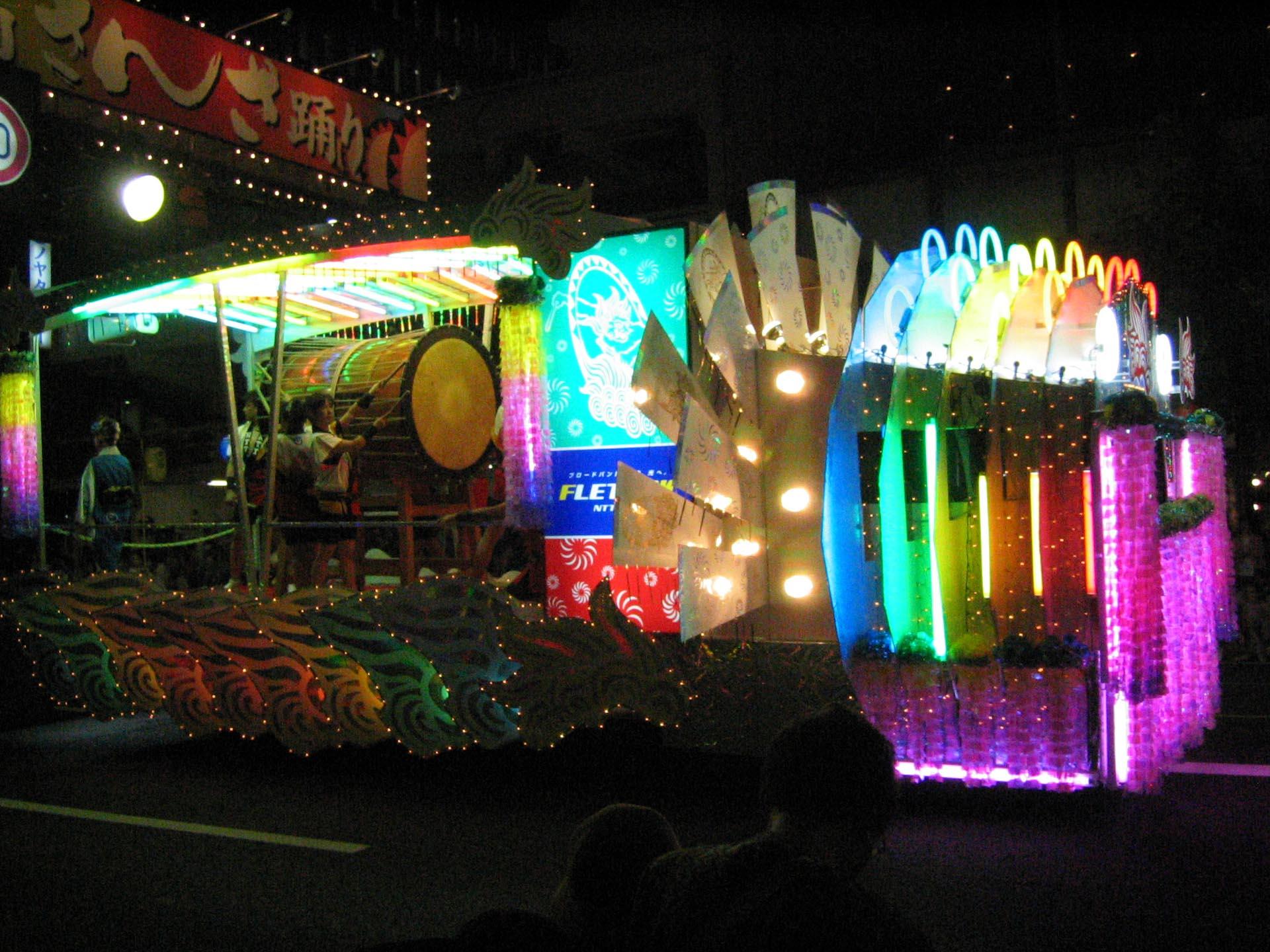 さんさ踊り2005 2日目 8