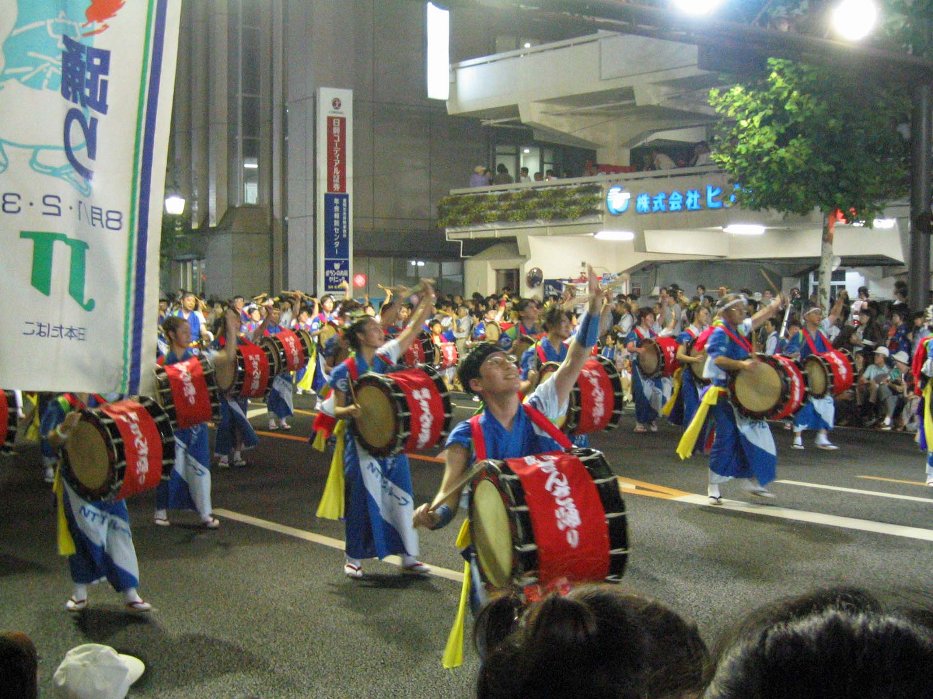 さんさ踊り2005 2日目 1