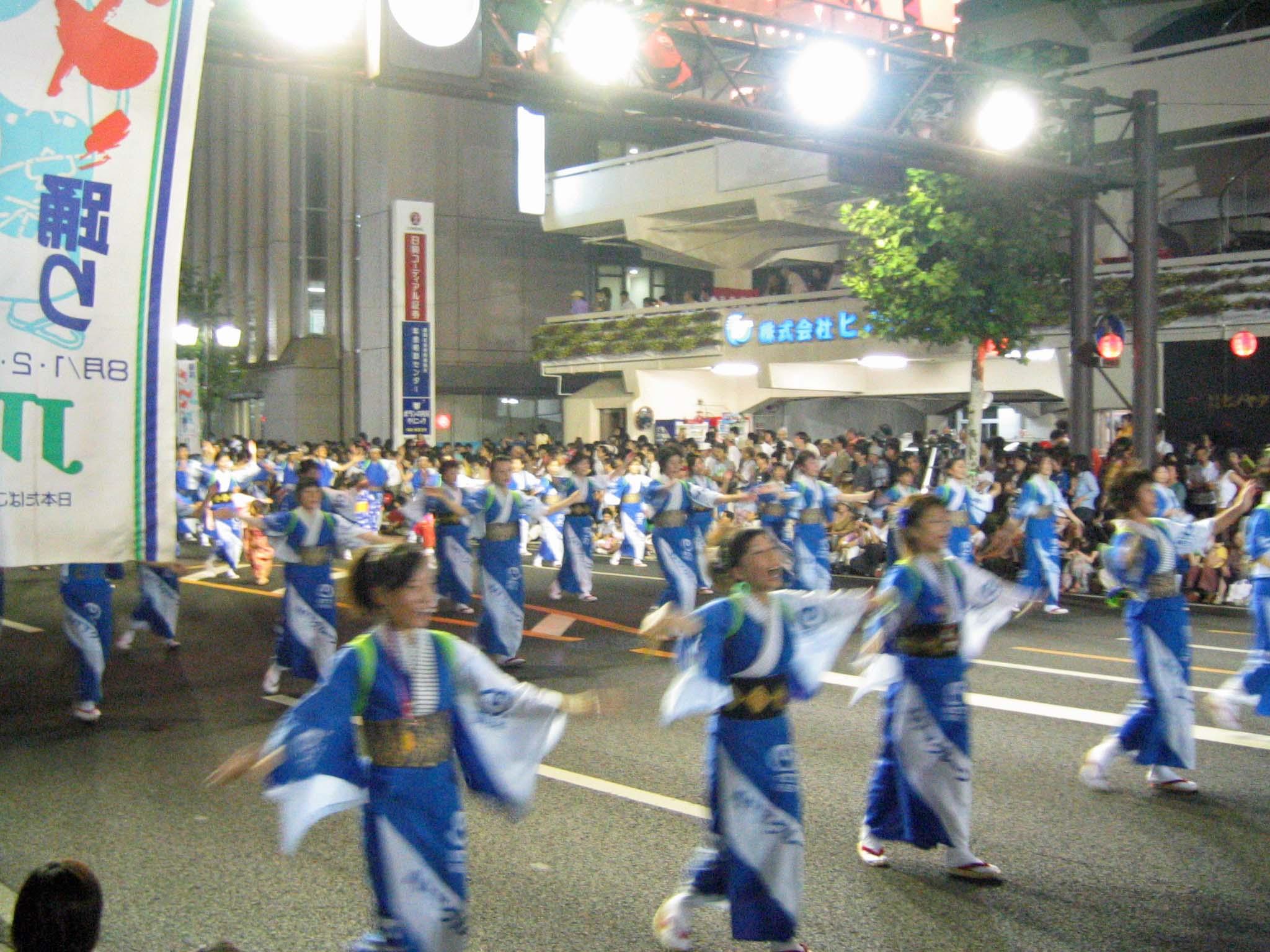 さんさ踊り2005 2日目 9