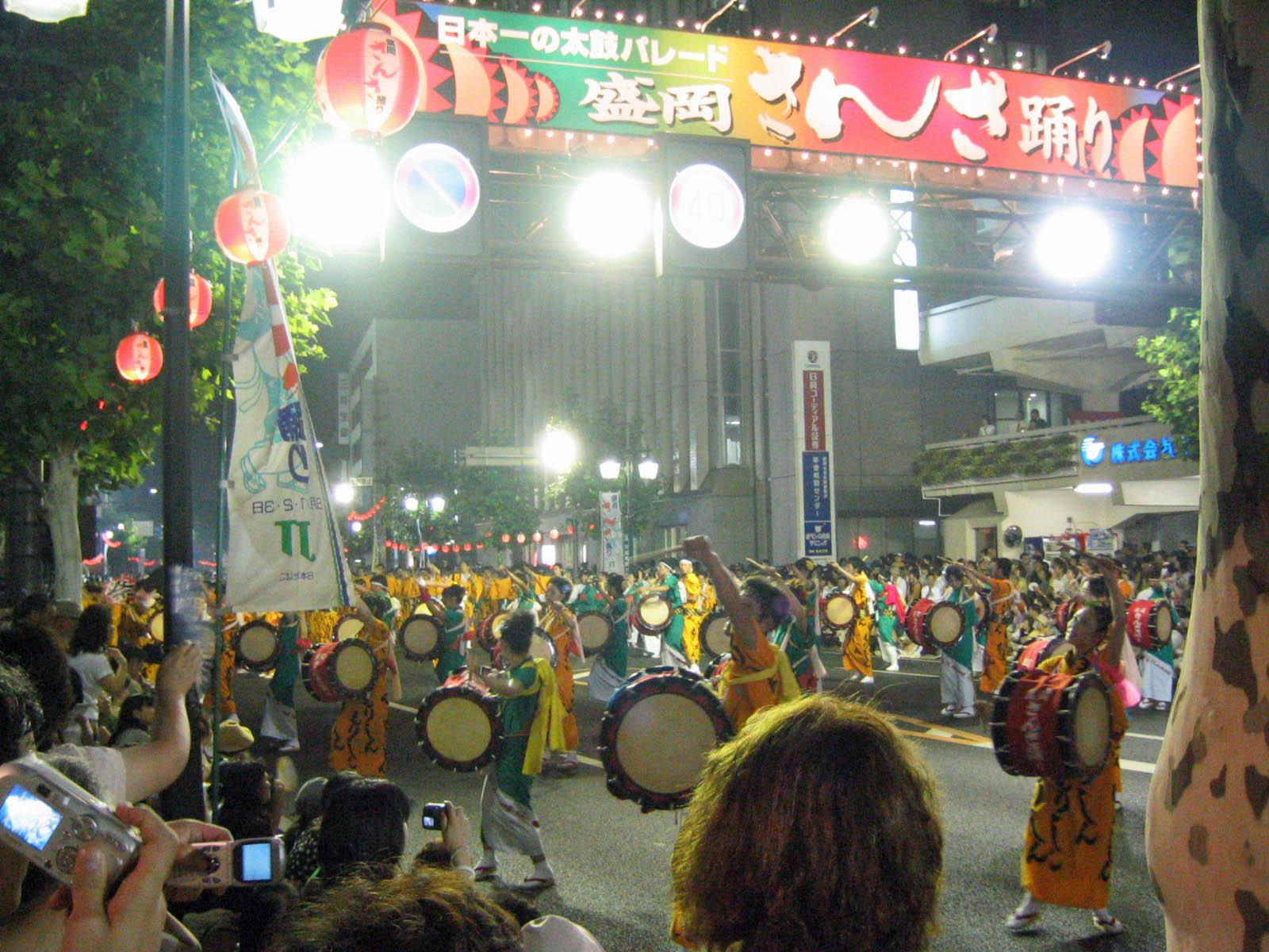 さんさ踊り2005 3日目 5