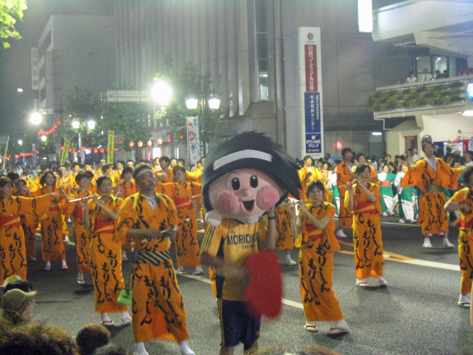 さんさ踊り2005 3日目 6