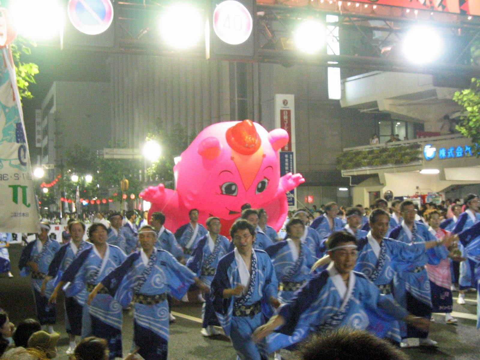 さんさ踊り2005 3日目 11