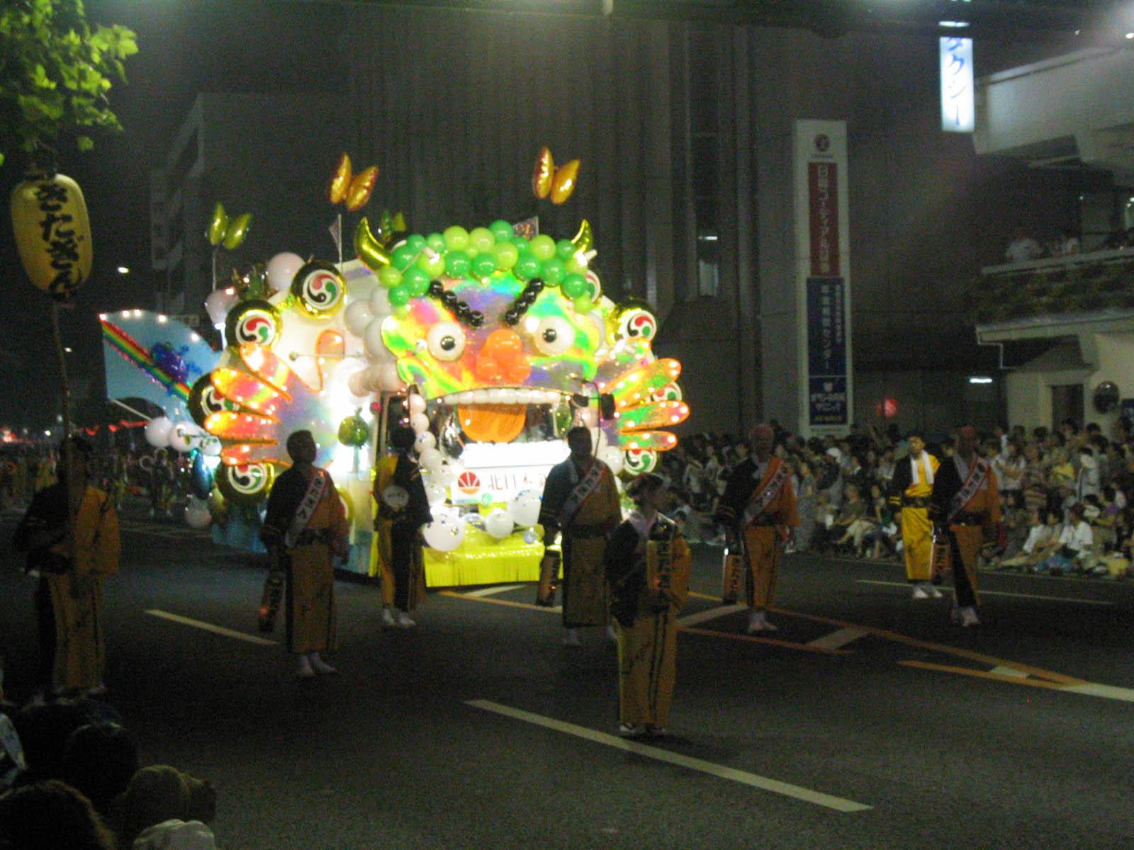 さんさ踊り2005 3日目 14