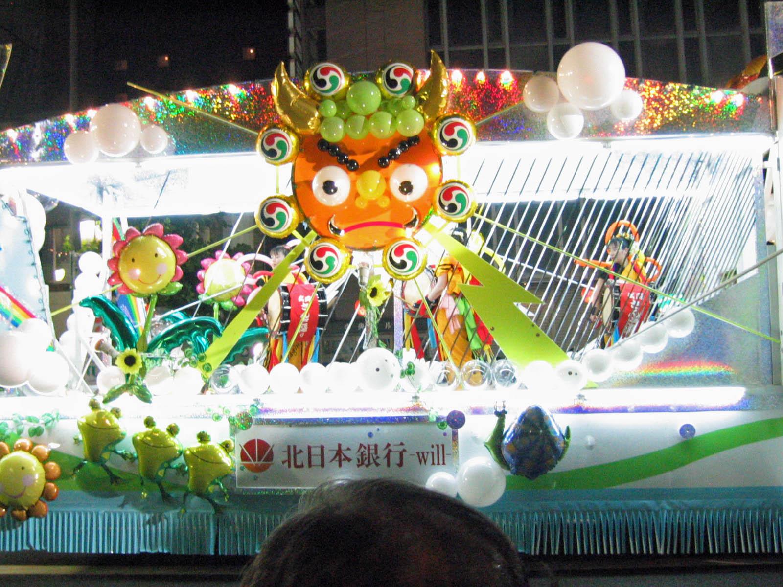 さんさ踊り2005 3日目 15