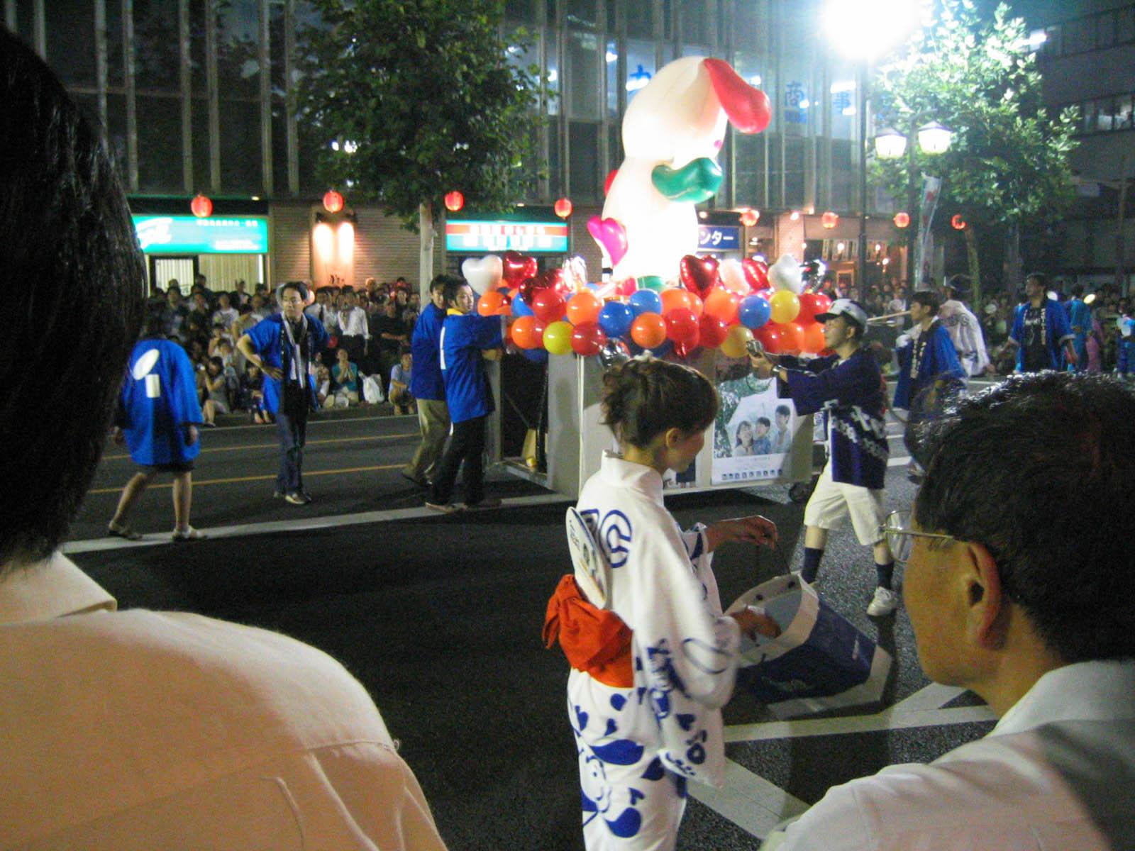 さんさ踊り2005 3日目 16