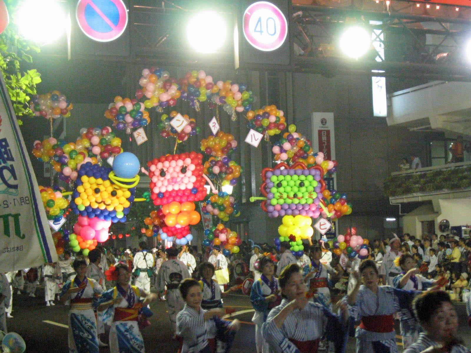 さんさ踊り2005 3日目 20