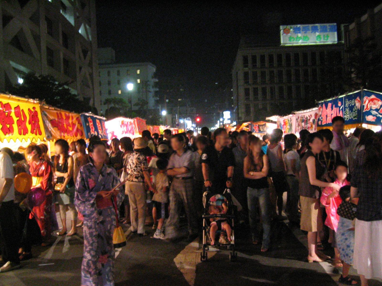 さんさ踊り2005 3日目 23
