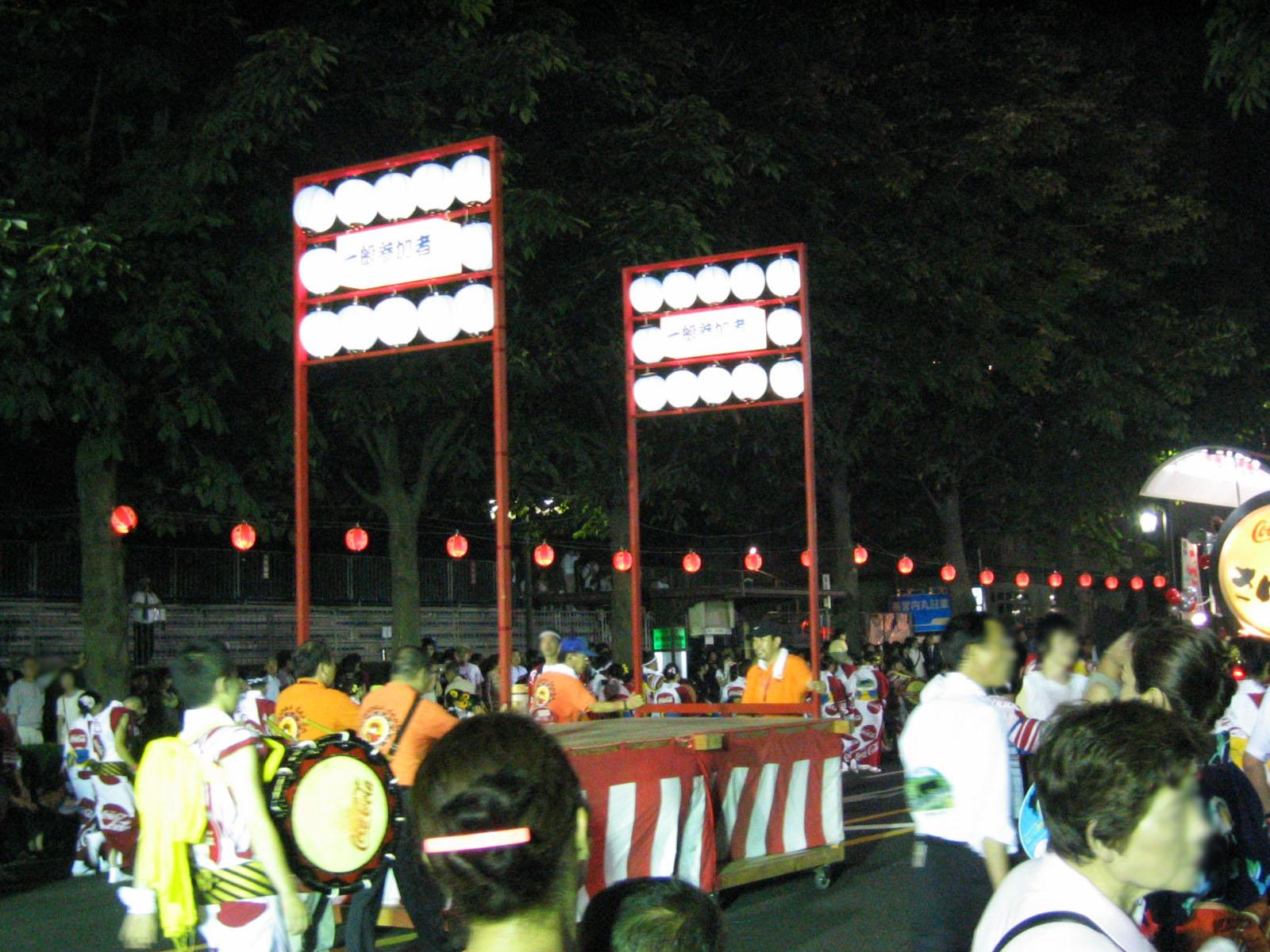 さんさ踊り2005 3日目 25