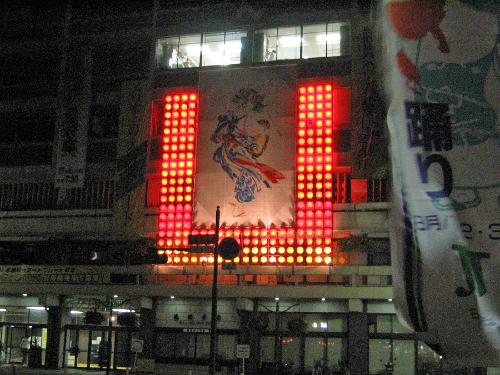 さんさ踊り2005 3日目 33