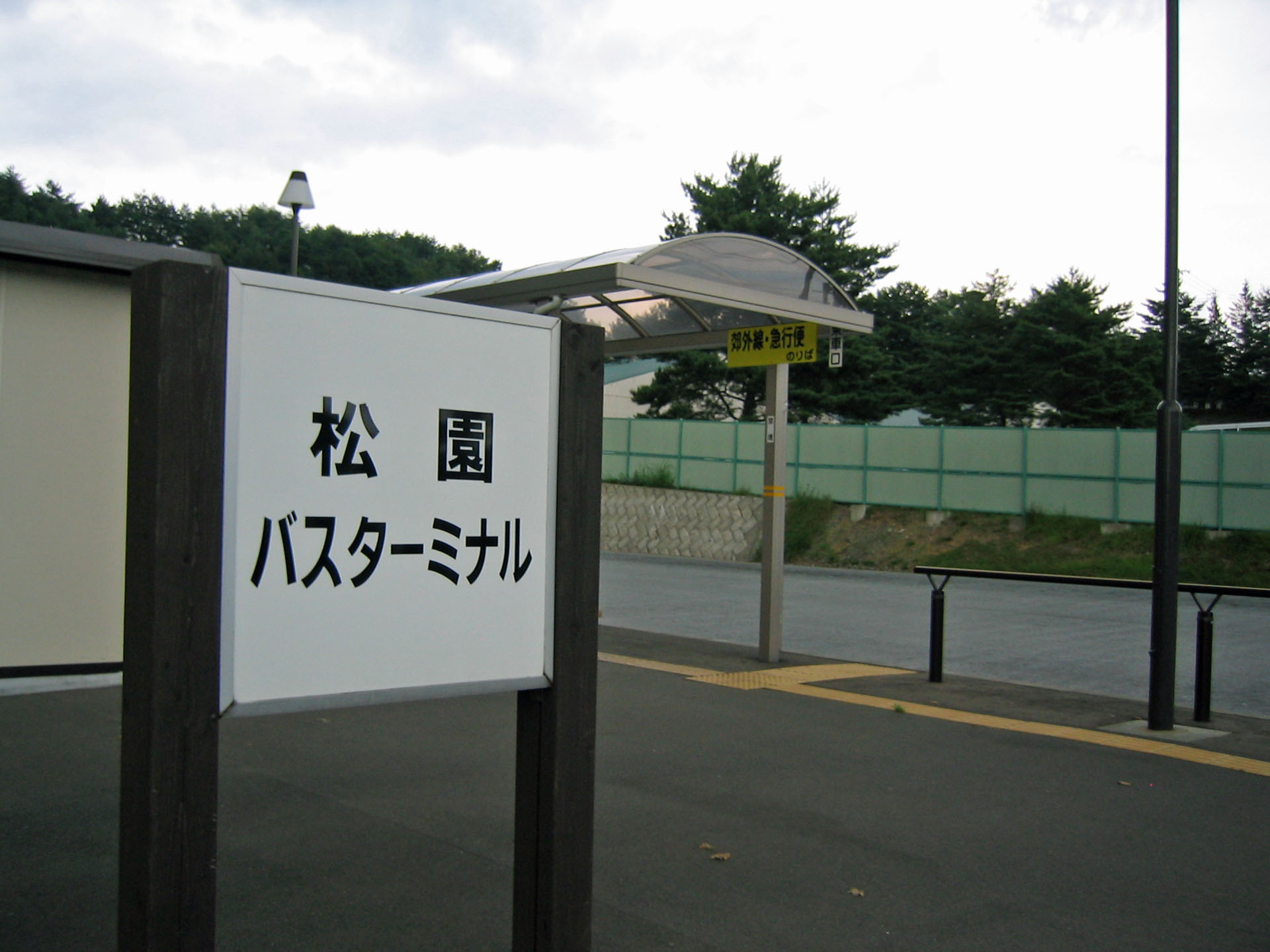 意外と小さい松園バスターミナル
