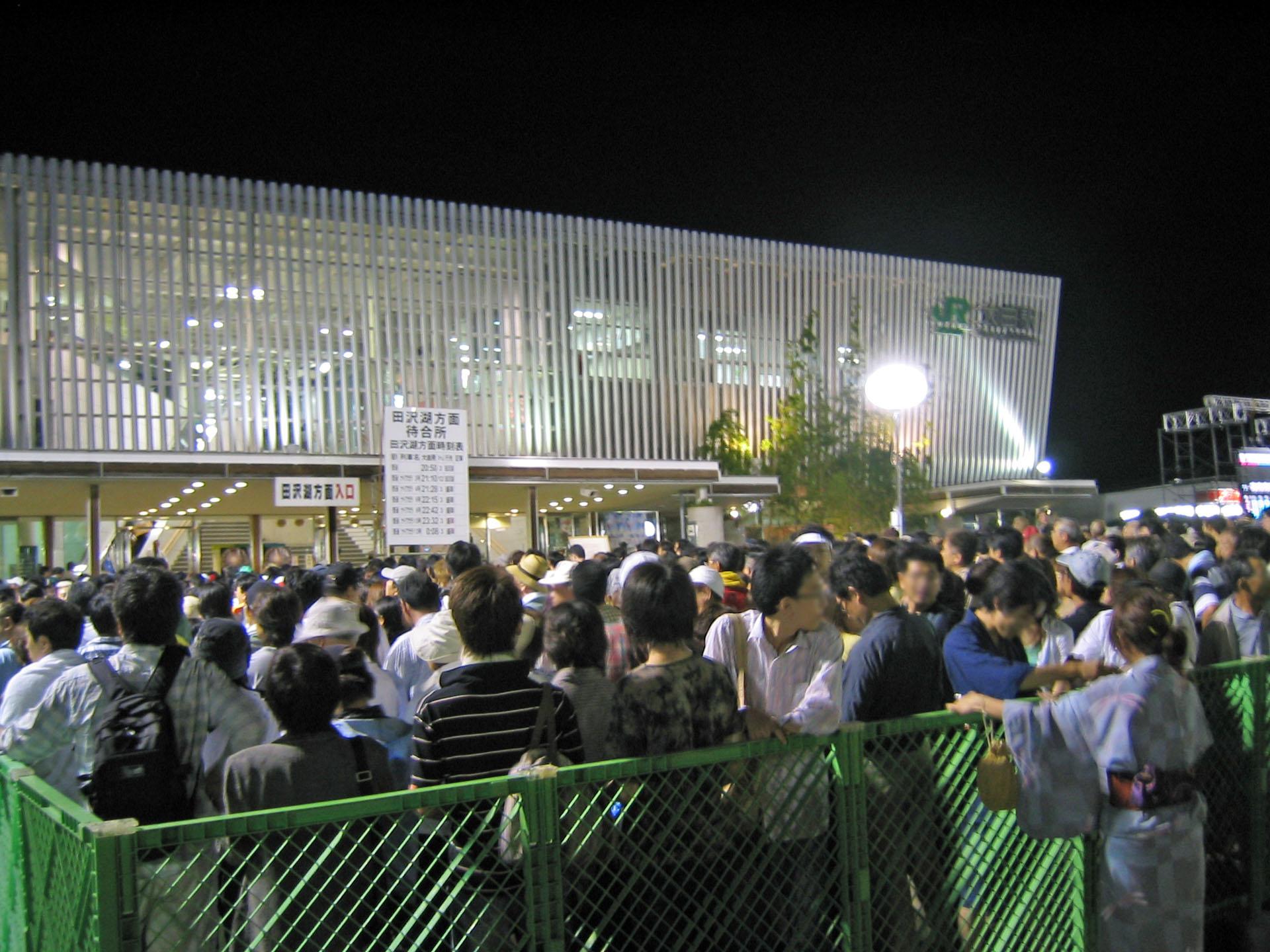 帰りの大曲駅