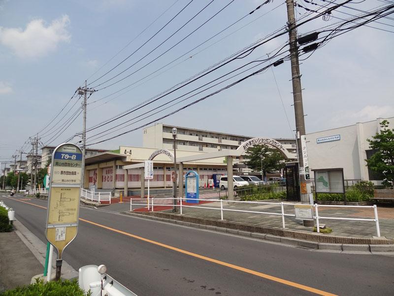 尾山台団地センター